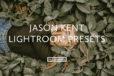 Jason Kent Lightroom Presets